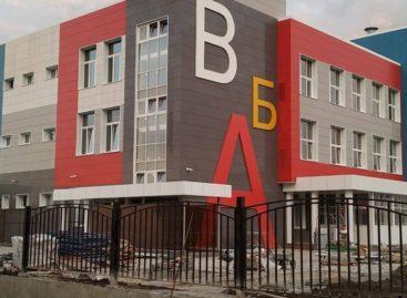 Школы Ростовской области получат почти 20 млн рублей
