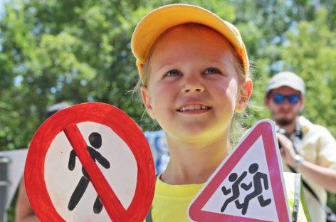 Донское Министерство образования попросило родителей обеспечить   безопасность детей в летние каникулы