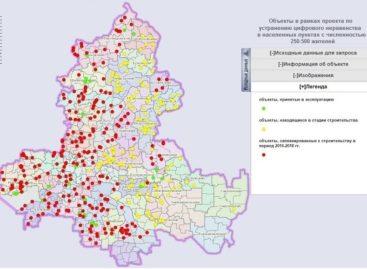 Донские госслужащие осваивают региональную геоинформационную систему