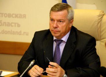 Ростовская область открыта для инвесторов