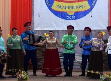 В Ростовской области прошёл первый областной отборочный этап Всероссийского фольклорного конкурса «Казачий круг»
