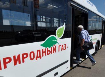 В Донском регионе увеличилось количество транспорта на газомоторном топливе