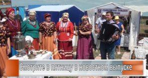 Фестиваль «Сальская степь»