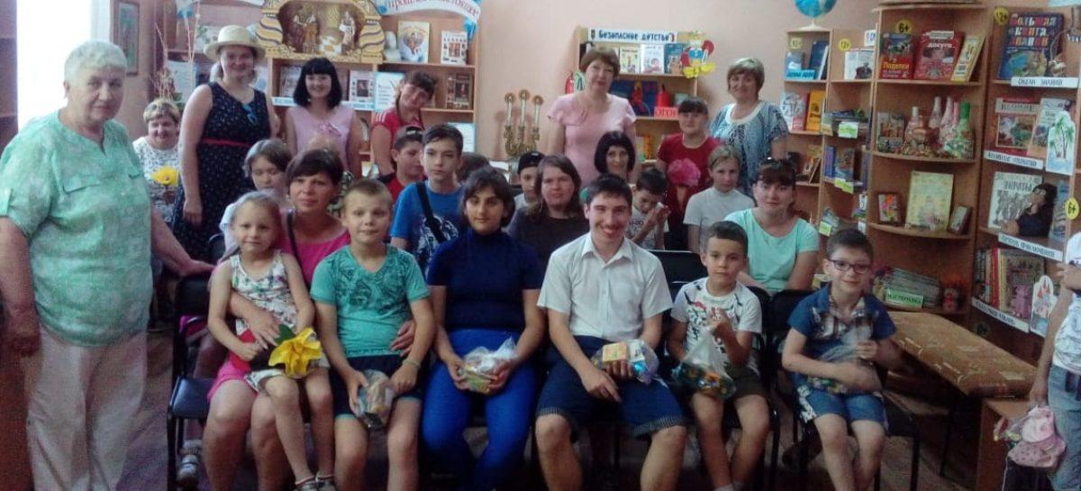 Как особенные ребята отметили День защиты детей