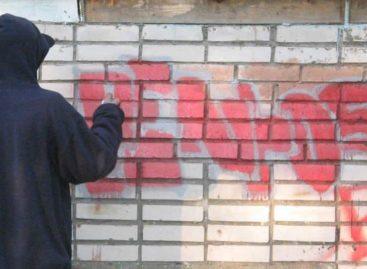 За вандализм могут наказать штрафом до сорока тысяч рублей
