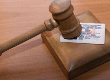 Прокуратура в Сальске потребовала лишить прав лиц, страдающих наркоманией и психическими расстройствами