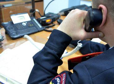 С начала года сальчане больше 3,5 тысяч раз обращались в отдел полиции