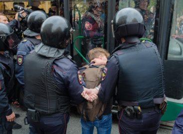 За вовлечение подростка в несанкционированный митинг грозит крупный штраф
