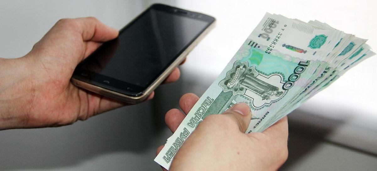 Сальчанка перевела лжевнуку 38 тысяч рублей
