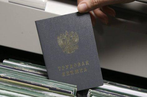 Внесены изменения в статью УК РФ о невыплате зарплаты