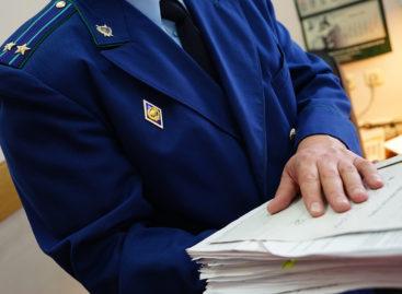 Прокуратура проверила сайт администрации Гигантовского поселения
