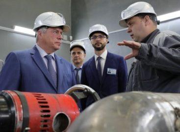 Волгодонск может стать «эффективным муниципалитетом»