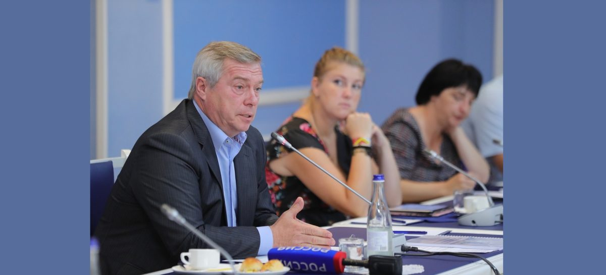 Василий Голубев: «Экономика Ростовской области сохраняет положительные тенденции»