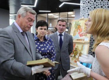 Экскурсии по муниципальным музеям Ростовской области будут проводить мультимедиагиды