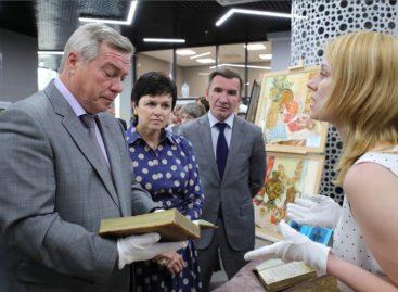С гидом в кармане: музеи региона можно изучать с помощью современных технологий