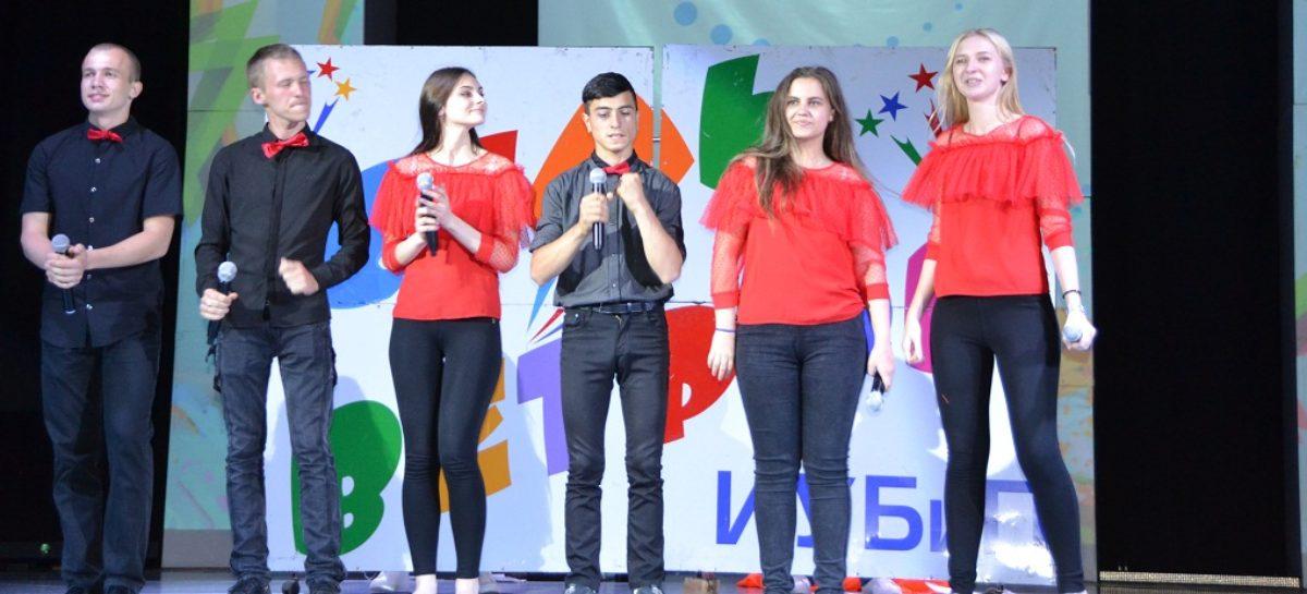 Сальчан приглашают на «Летний Кубок КВН» сезона 2019 года