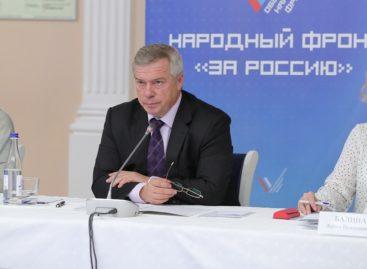 Василий Голубев проинспектирует жилье, выделенное для детей-сирот в Обливском районе
