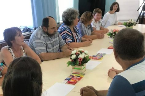 В Ростовской области работают «Летние школы замещающих семей»