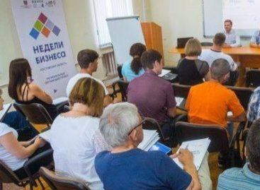 В Ростовской области реализуется образовательный проект «Недели бизнеса»