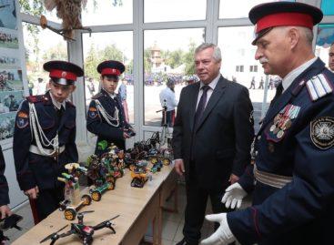 Губернатор направил средства для кадетских казачьих учреждений