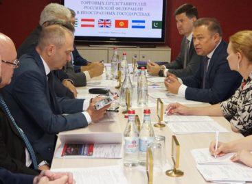 Донские экспортеры встретились с торговыми представителями РФ в иностранных государствах