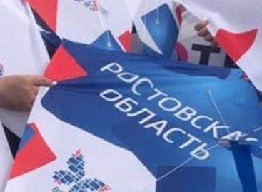 Донской регион перешел на «цифру»: первые итоги
