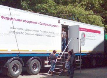 Жители Тарасовского района, больные диабетом, получили консультации областных специалистов