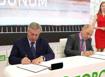 Заряд на будущее: регион развивает экологически безопасные технологии