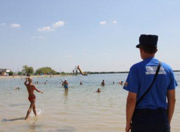 В регионе открыто 50 малых пляжей
