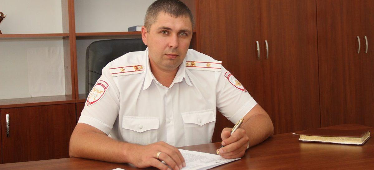 В Сальском районе назначен новый начальник ГИБДД