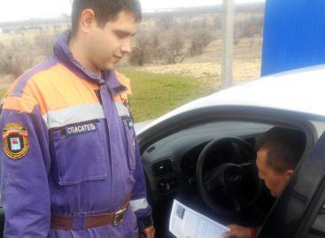 В Ростовской области выписано порядка 2,4 тысячи протоколов за нарушения правил пожарной безопасности
