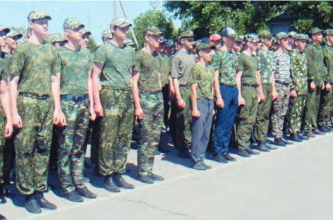 Сальские школьники «отрепетировали» армейскую жизнь