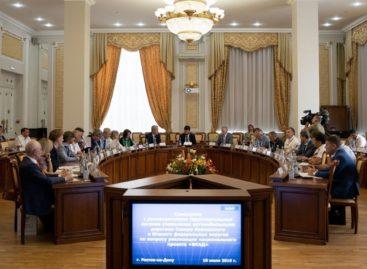 В Ростове-на-Дону обсудили качество и безопасность автодорог юга России