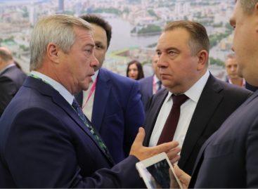 Василий Голубев обсудил вопросы кооперации с донскими судостроителями