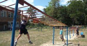 Весело и познавательно: в Белозёрном работает пришкольный лагерь