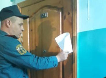 В Ростовской области на треть уменьшилось количество бытовых пожаров