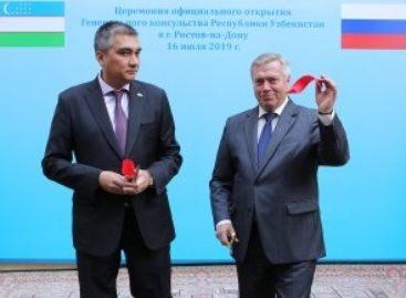 В Ростове-на-Дону торжественно открыли генеральное консульство Узбекистана