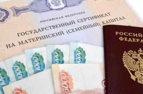 Сальчанка хотела обмануть Пенсионный фонд
