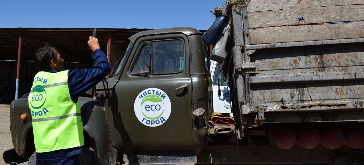 Режим самоизоляции не запрещает сальчанам выносить мусор