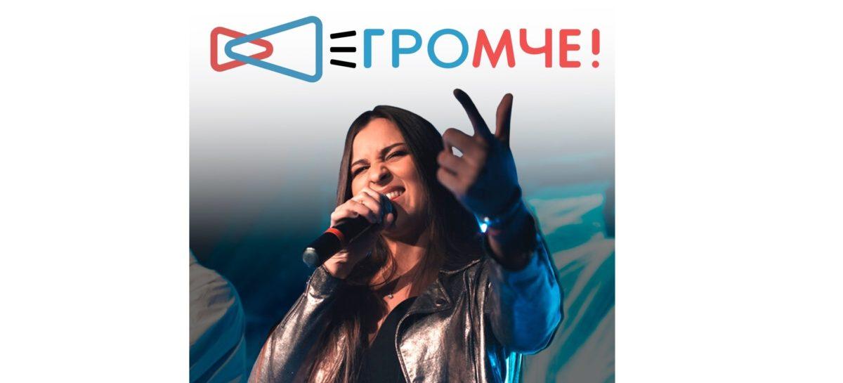 Поющих сальчан приглашают поучаствовать во всероссийском конкурсе