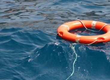 Чтобы не было несчастий на водоёмах