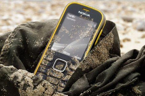 У сальчанина на пляже украли телефон
