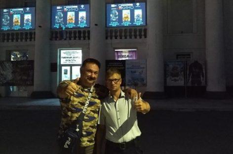 Сальчане во второй раз стали участниками акции «Ночь кино»