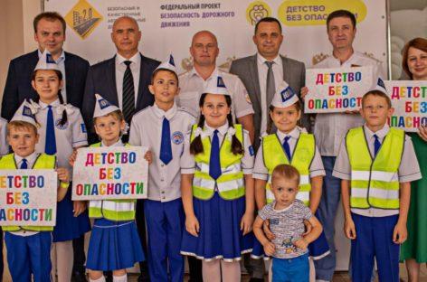 Ростовская область присоединилась к проекту «Детство без опасности»