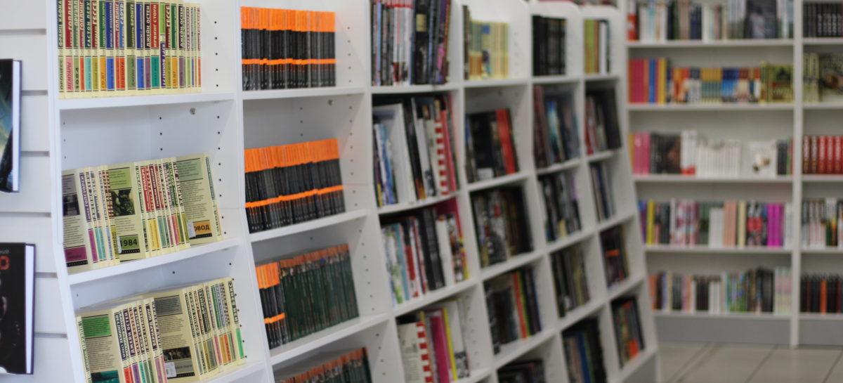 Хорошая новость для книголюбов — в Сальске открылся первый книжный магазин известной федеральной сети «Читай-город»