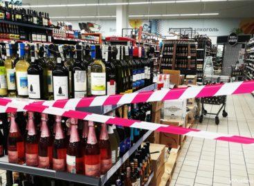 В День знаний, 2 сентября, в Сальском районе не будет продаваться алкогольная продукция