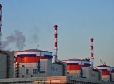 Ростовская область на десятом месте в России по выработке электроэнергии