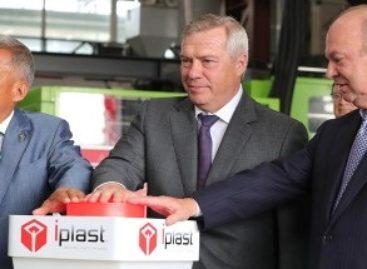 В Азове дали старт работе нового завода «Ай-пласт»
