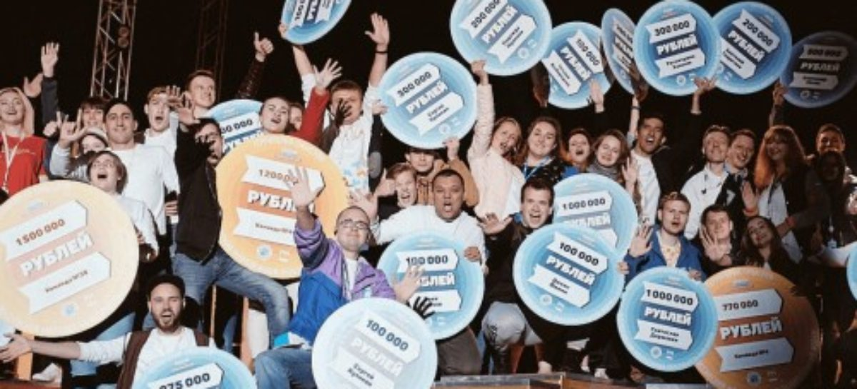 Талантливая молодежь Ростовской области получила грантовую поддержку