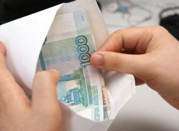 Можно ли остаться без пенсии, если работодатель платит зарплату в «конверте»?